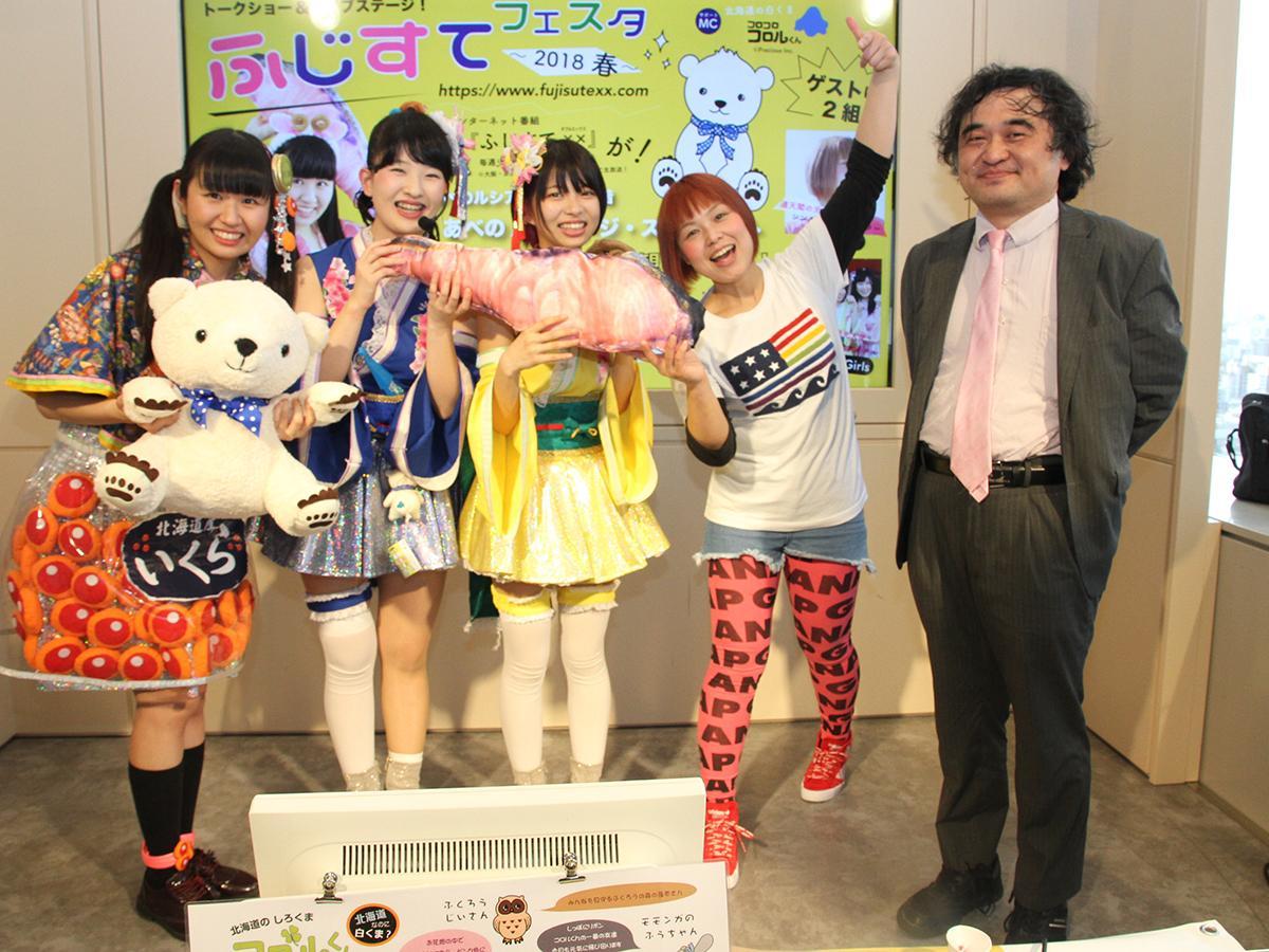 (左から)秋葉令奈さん、Keeper Girls、むんむさん、格清政典さん