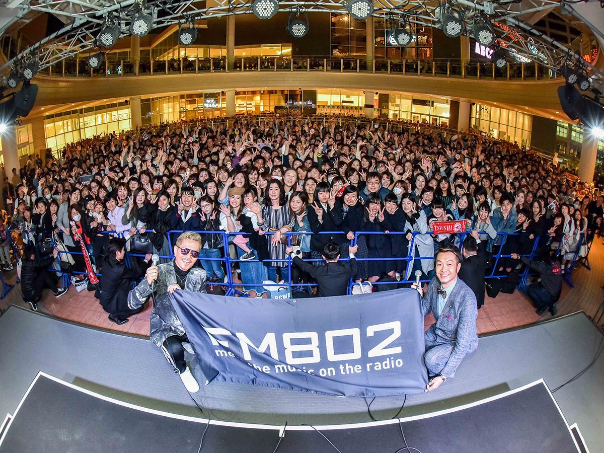 EXILE ATSUSHIさんが集まったファンと記念撮影(写真提供:FM802)