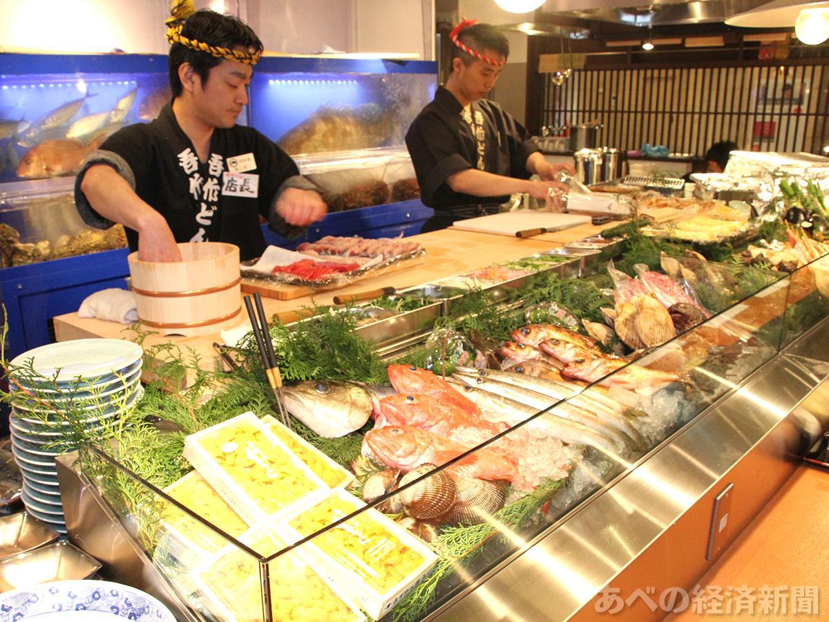 魚市場をイメージした「鮮魚炉端 吾作どん」