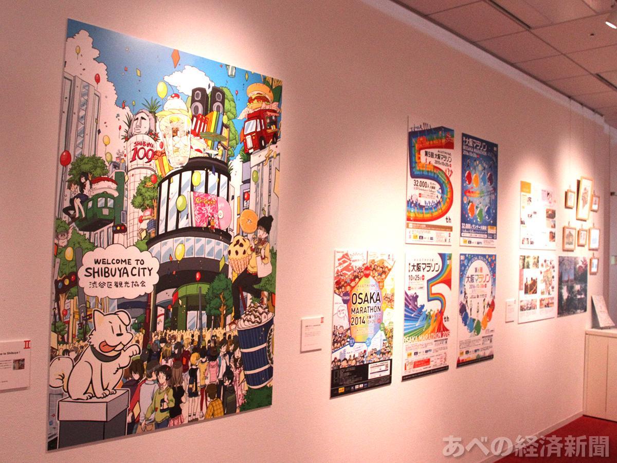 「世界をつなぐマンガデザイン展」の会場