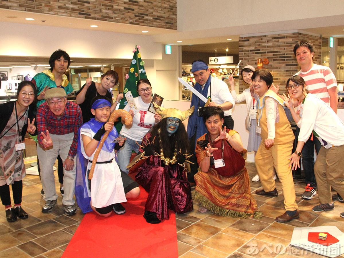 「縁活」の市民団体やボランティア(RPG体験型スタンプラリー会場で)
