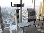 あべのハルカスで「VR旅行体験」実証実験 大阪の観光地や世界の風景などの映像