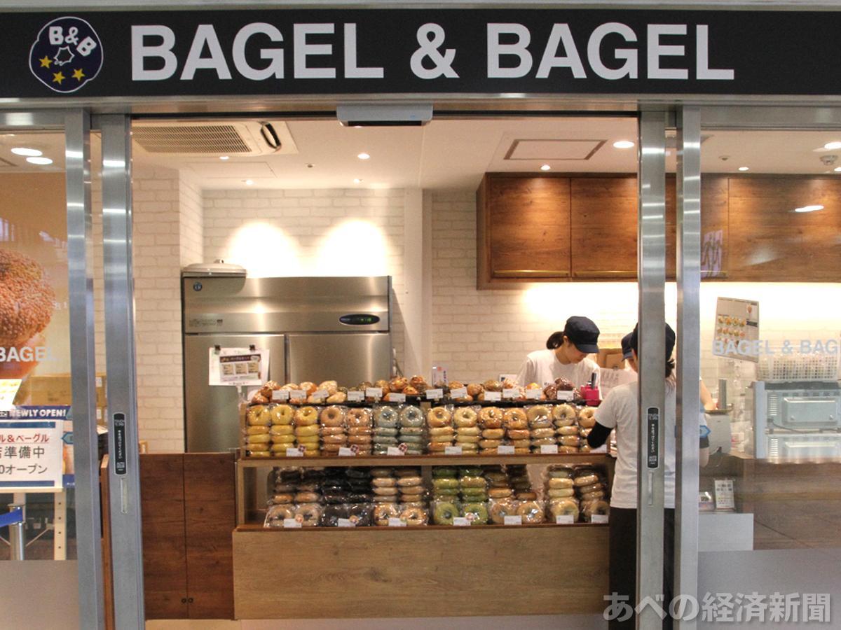 BAGEL & BAGEL 天王寺ミオ店の外観