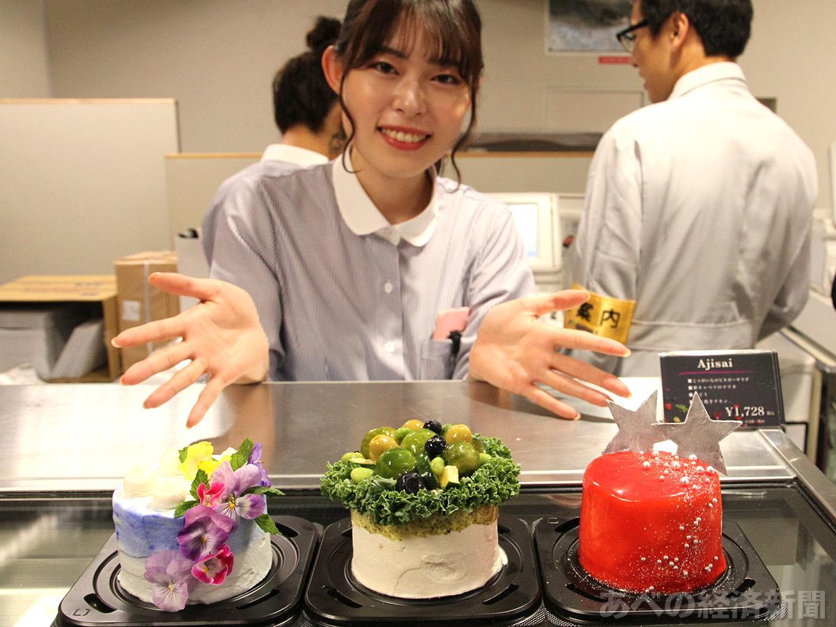 ジェイティードカフェのSNS映えするサラダケーキ
