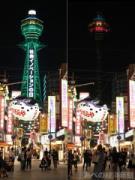 通天閣のネオン広告が消灯 「CO2削減/ライトダウンキャンペーン」に参加