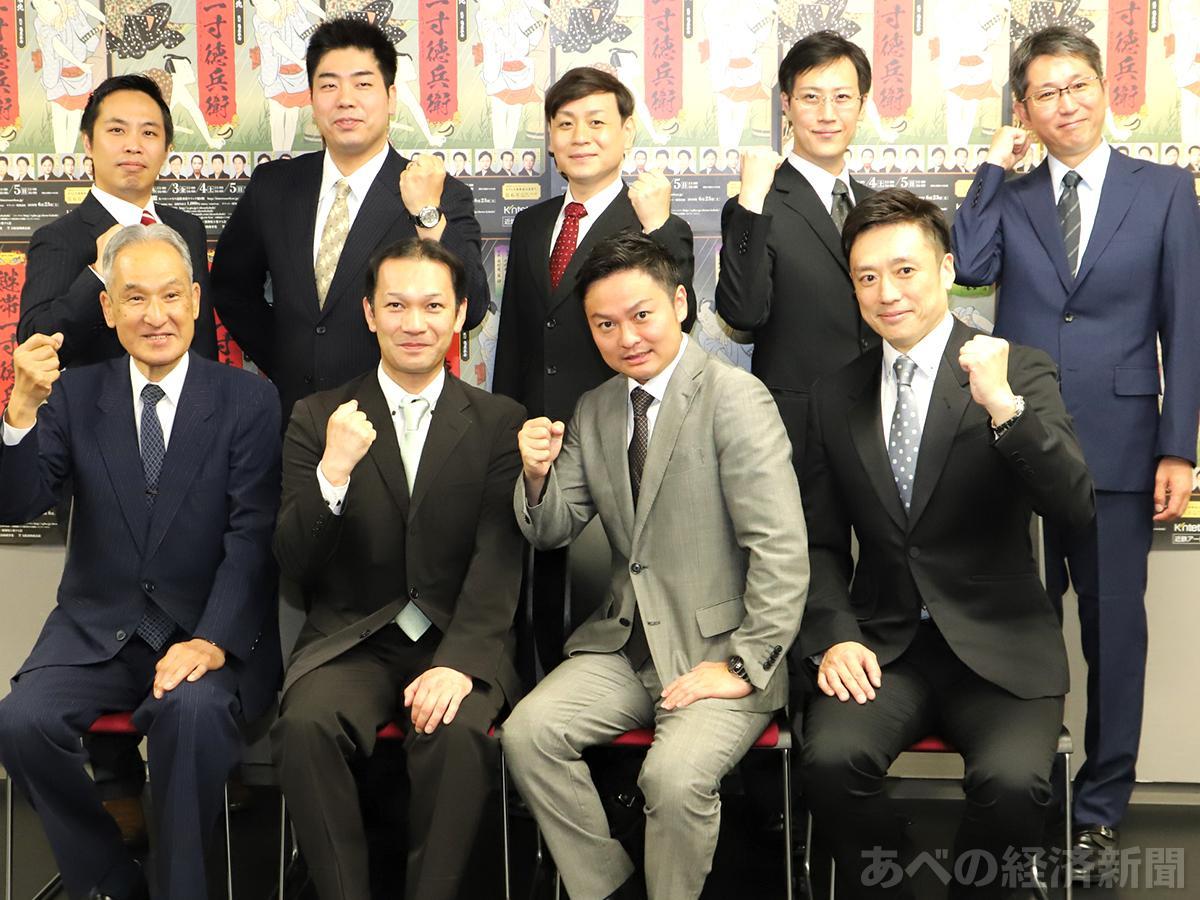 「第四回あべの歌舞伎」の出演者