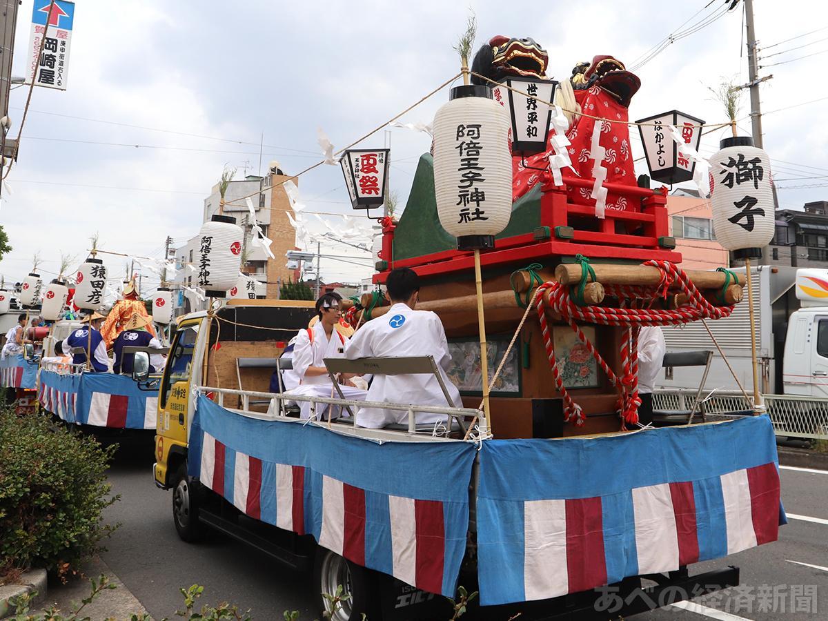 阿倍野区を廻っておはらいする渡御式パレード
