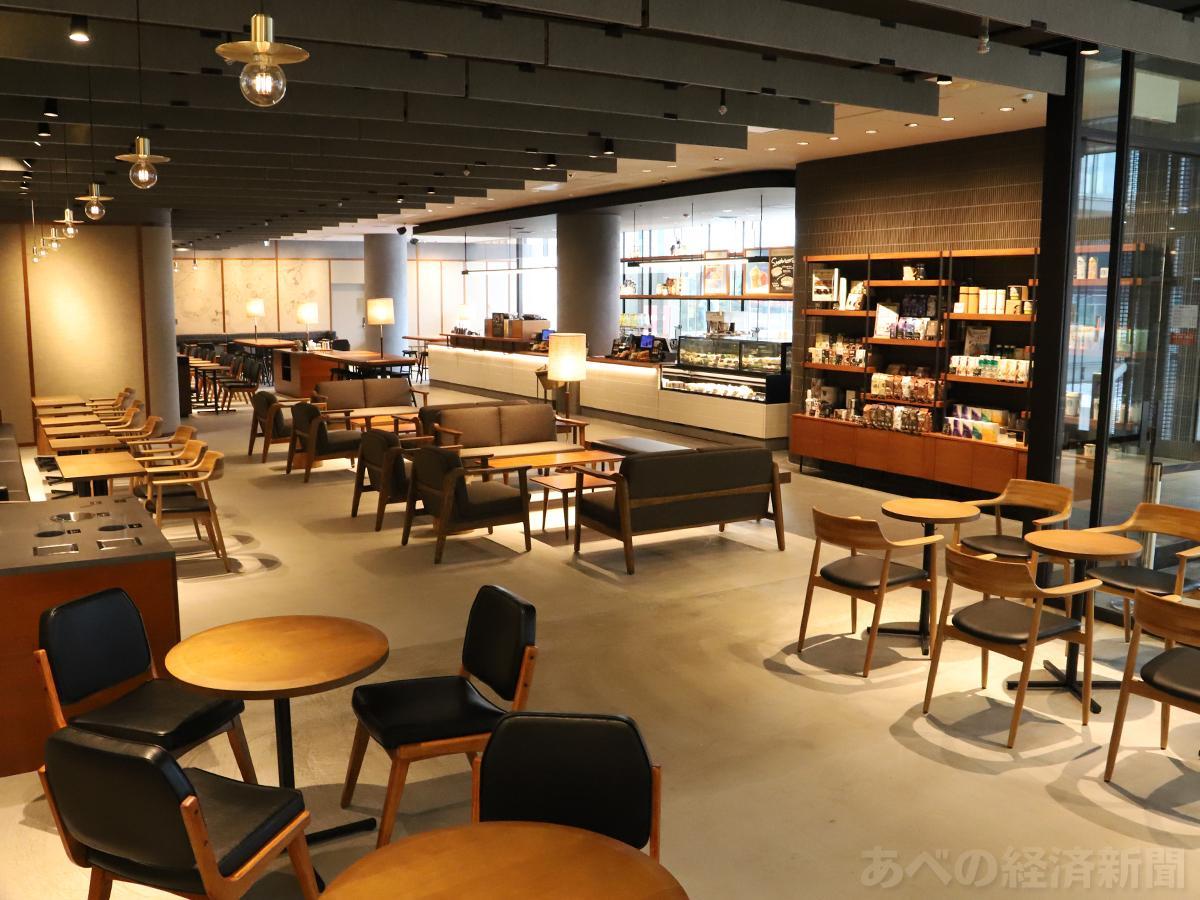 「スターバックス コーヒー あべのHoop店」の店内