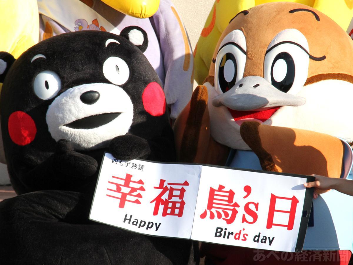 天王寺動物園で「もずやんの日記念イベント」(昨年開催時の様子)
