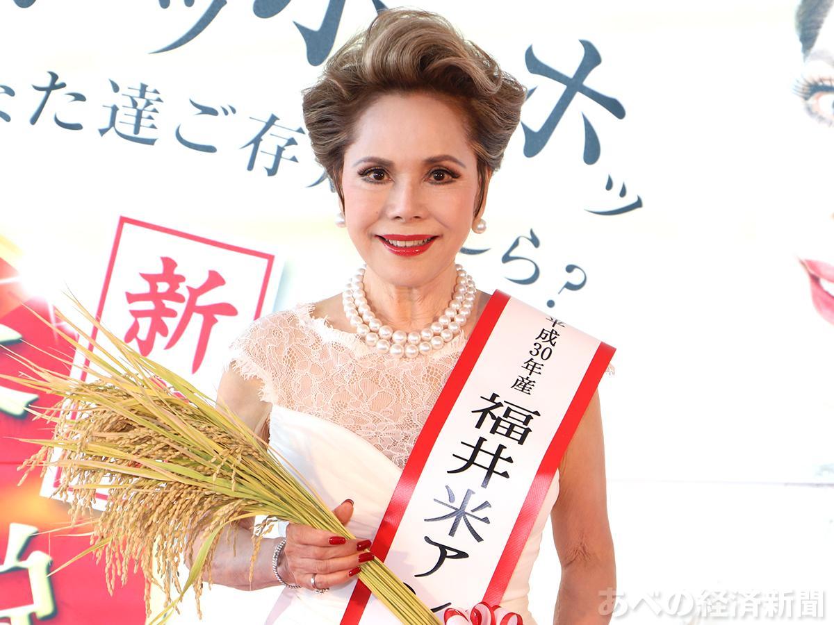 デヴィ夫人が福井米アンバサダー就任