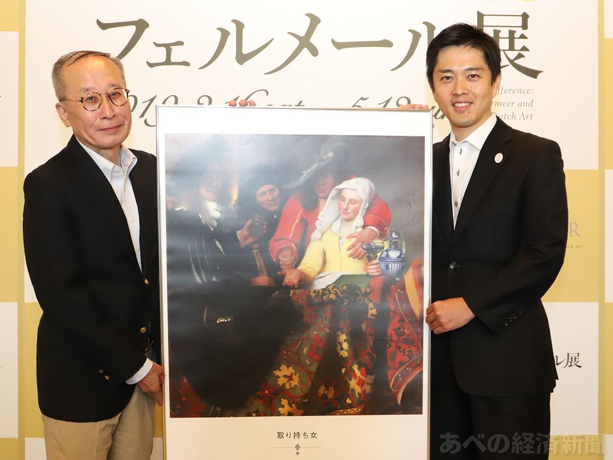 記者会見に出席した篠館長と吉村市長