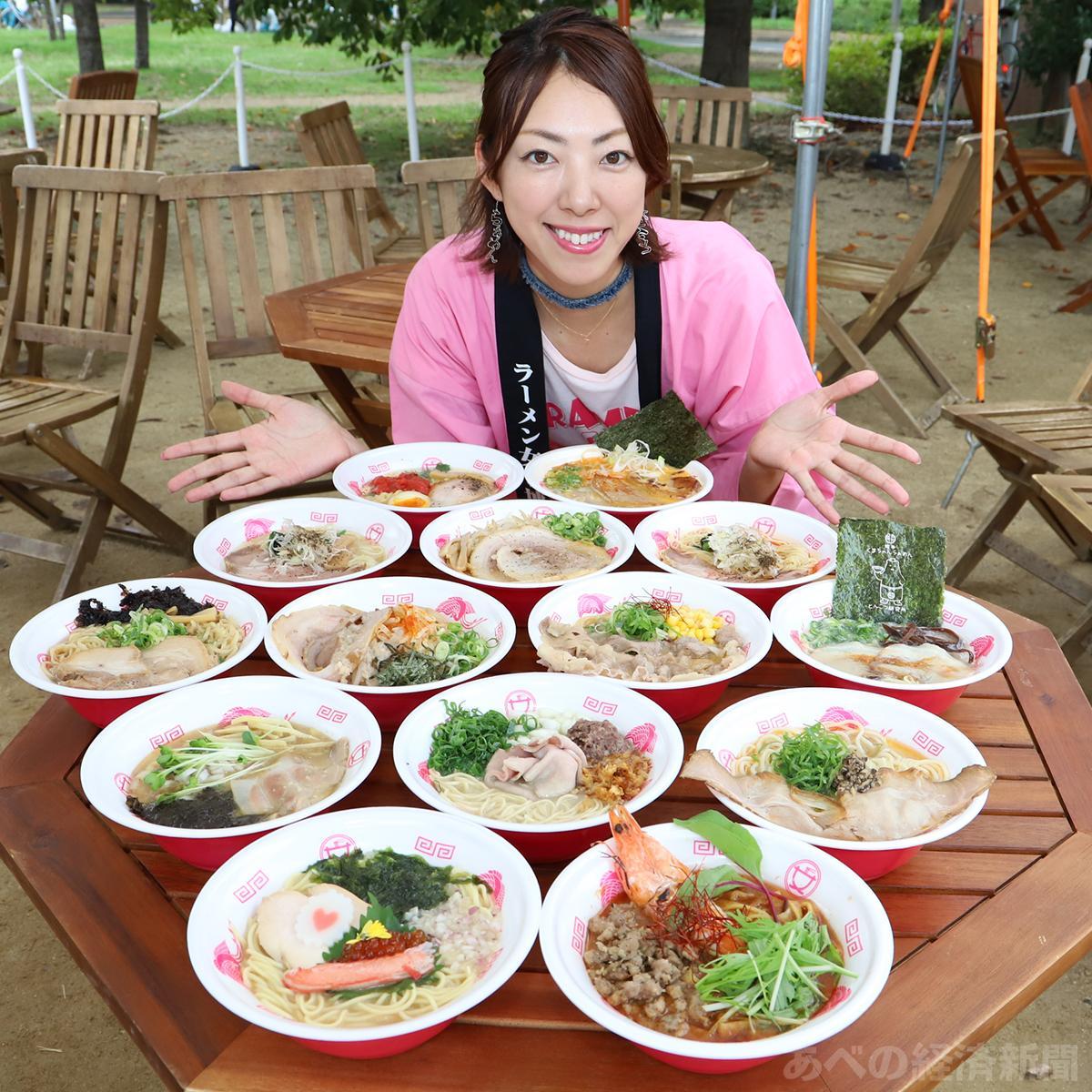 ラーメン女子博プロデューサーのラーメン女子・森本聡子さん