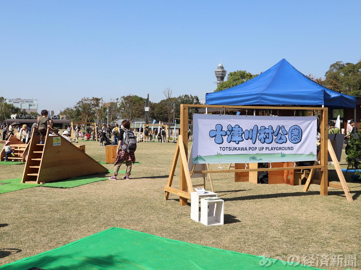 木製遊具が並ぶ「十津川村公園」
