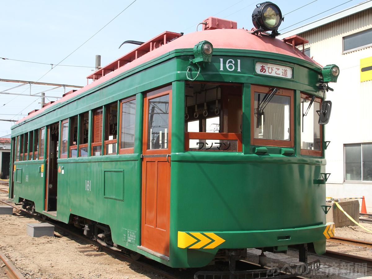阪堺電車モ161形車