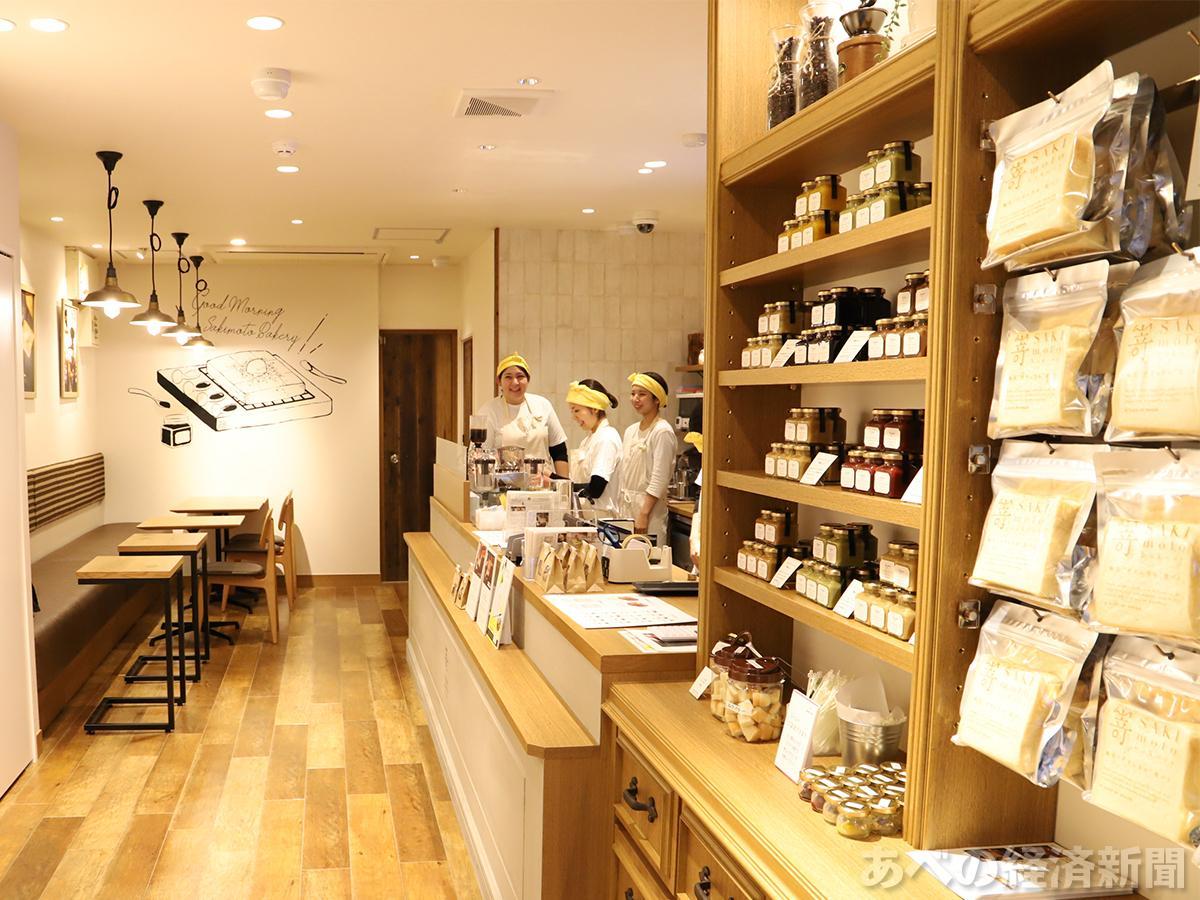 「高級食パン専門店嵜本 大阪あべの店」の店内
