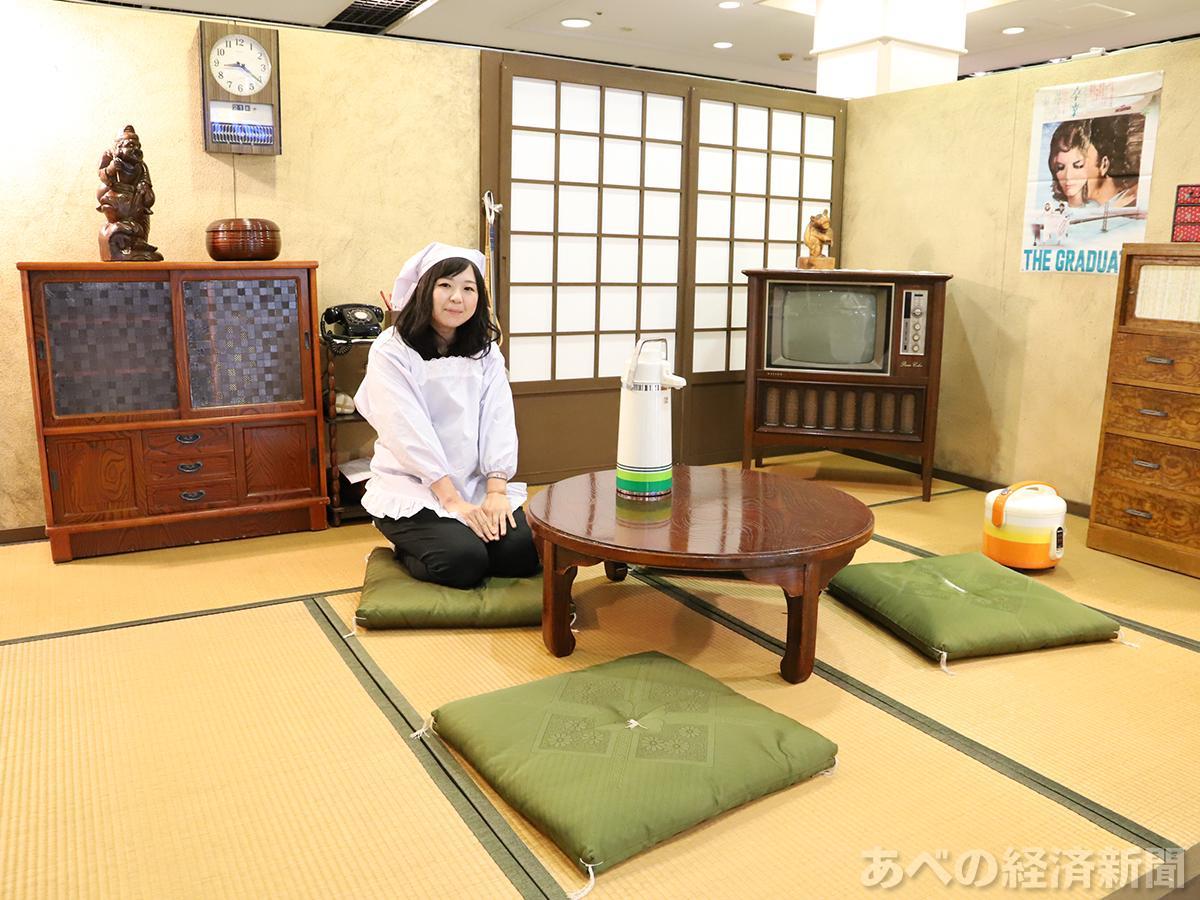 昭和43年のお茶の間再現した「昭和を暮らしたお茶の間劇場」