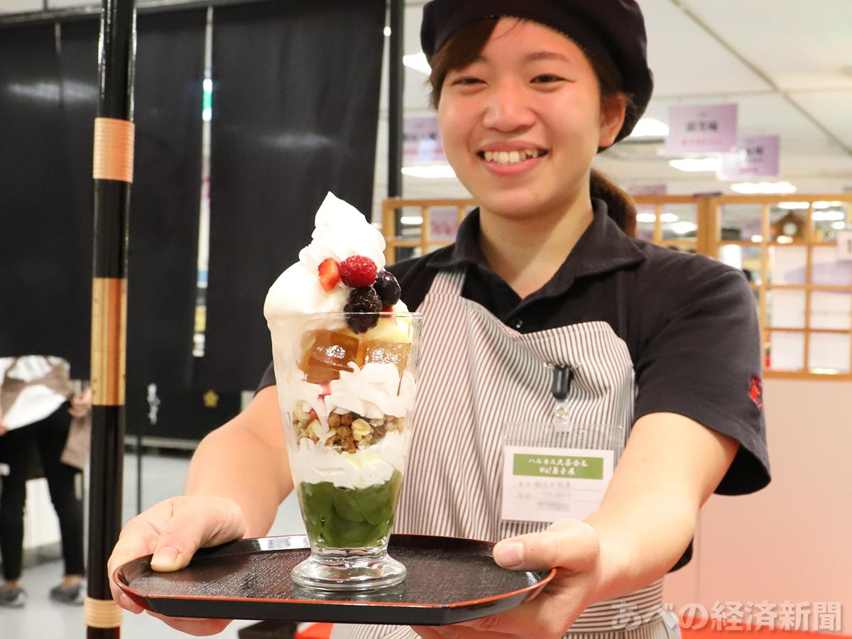 「京あめとスイーツのカフェとにまる」の冷やしあめパフェ