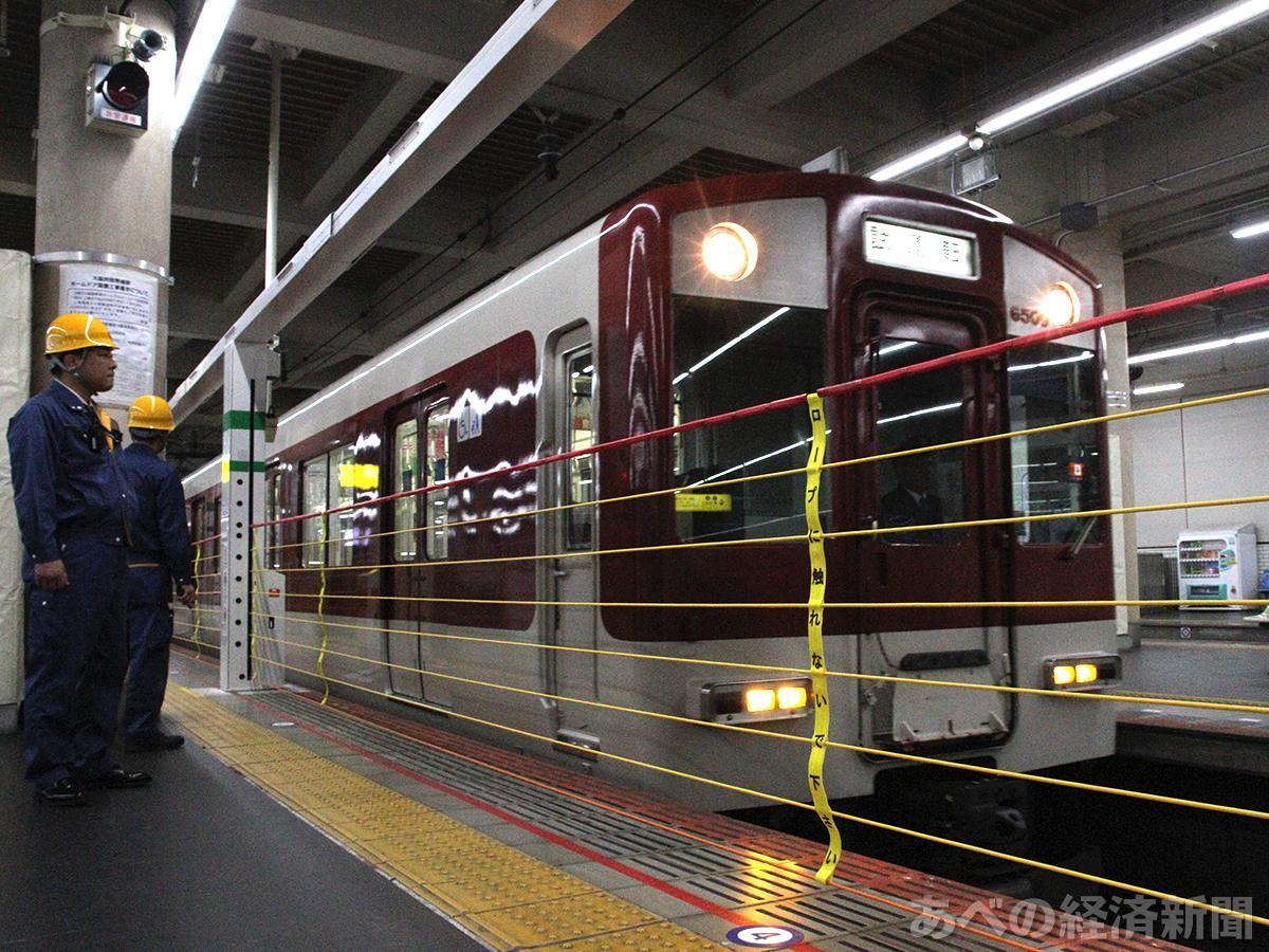 近鉄・大阪阿部野橋駅に昇降ロープ式ホームドア(試験設置時の様子)
