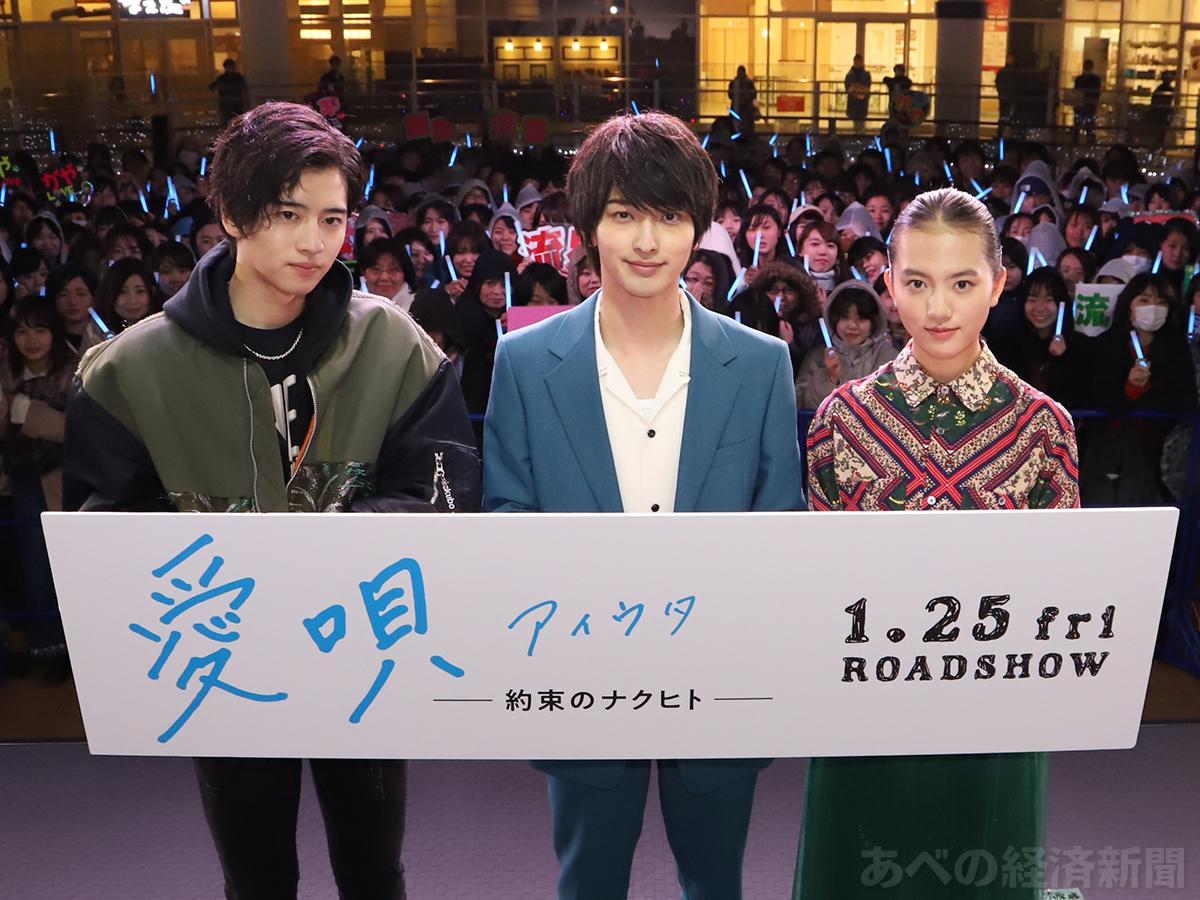 (左から)飯島寛騎さん、横浜流星さん、清原果耶さん