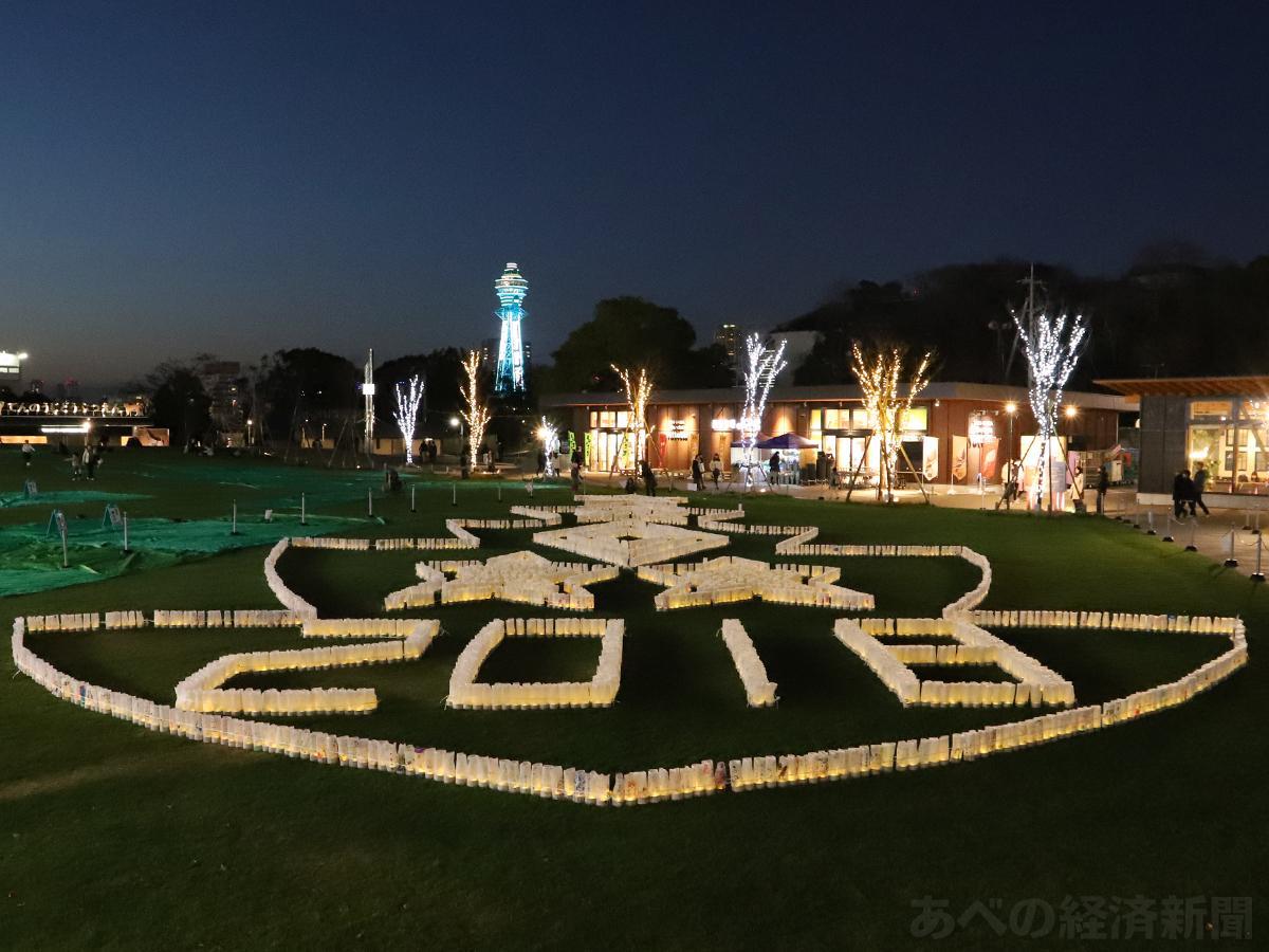 天王寺公園「てんしば」でキャンドルイルミネーション