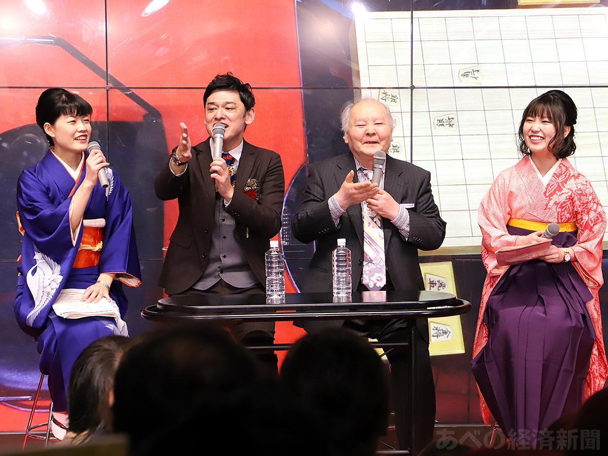 (左から)村田さん、てつじさん、加藤さん、長谷川さん