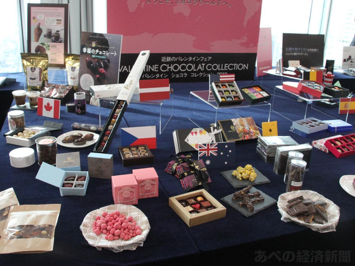 さまざまな国のチョコレート(11日の内覧会で)
