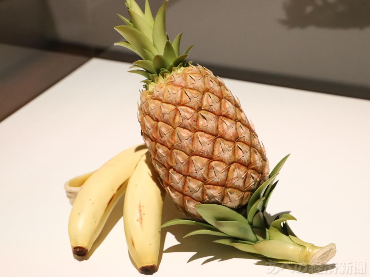 安藤緑山「パイナップル、バナナ」清水三年坂美術館蔵(25日の内覧会で)