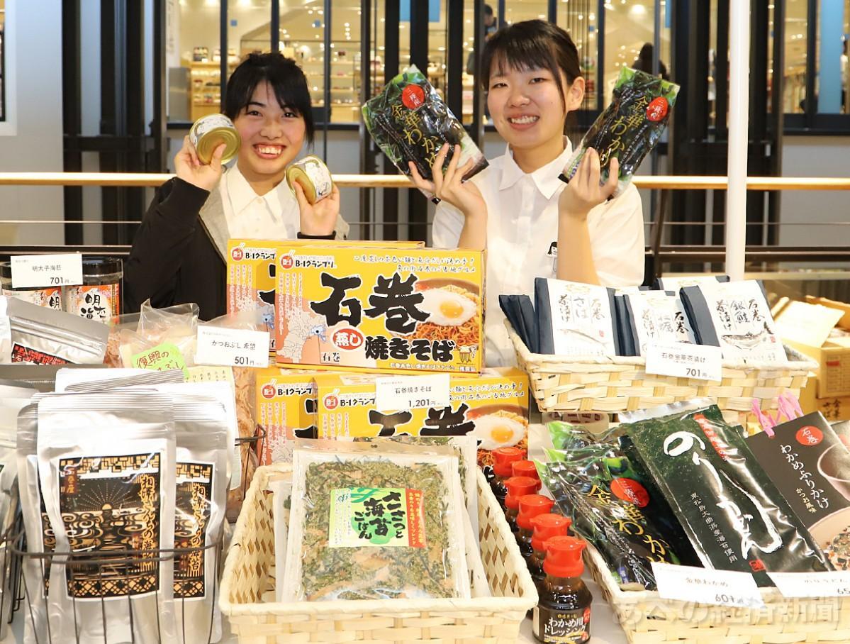 石巻・女川の高校生が地元の商品を紹介する「高校生百貨店」