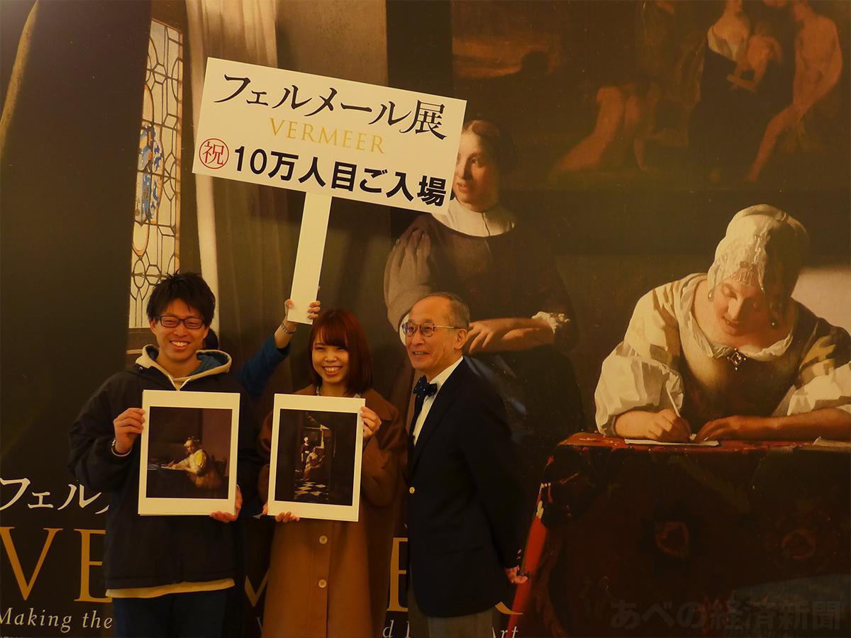 10万人目の来館者となった笹本永久さんと光成穂果さん