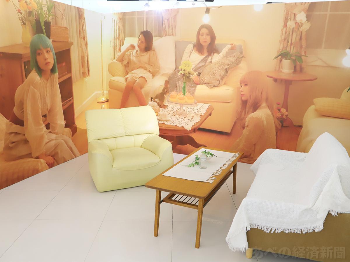 写真撮影できる「まばたき」の部屋