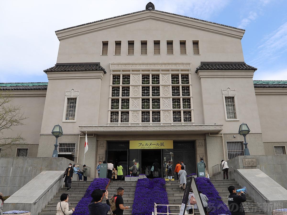 大阪市立美術館で開催中の「フェルメール展」