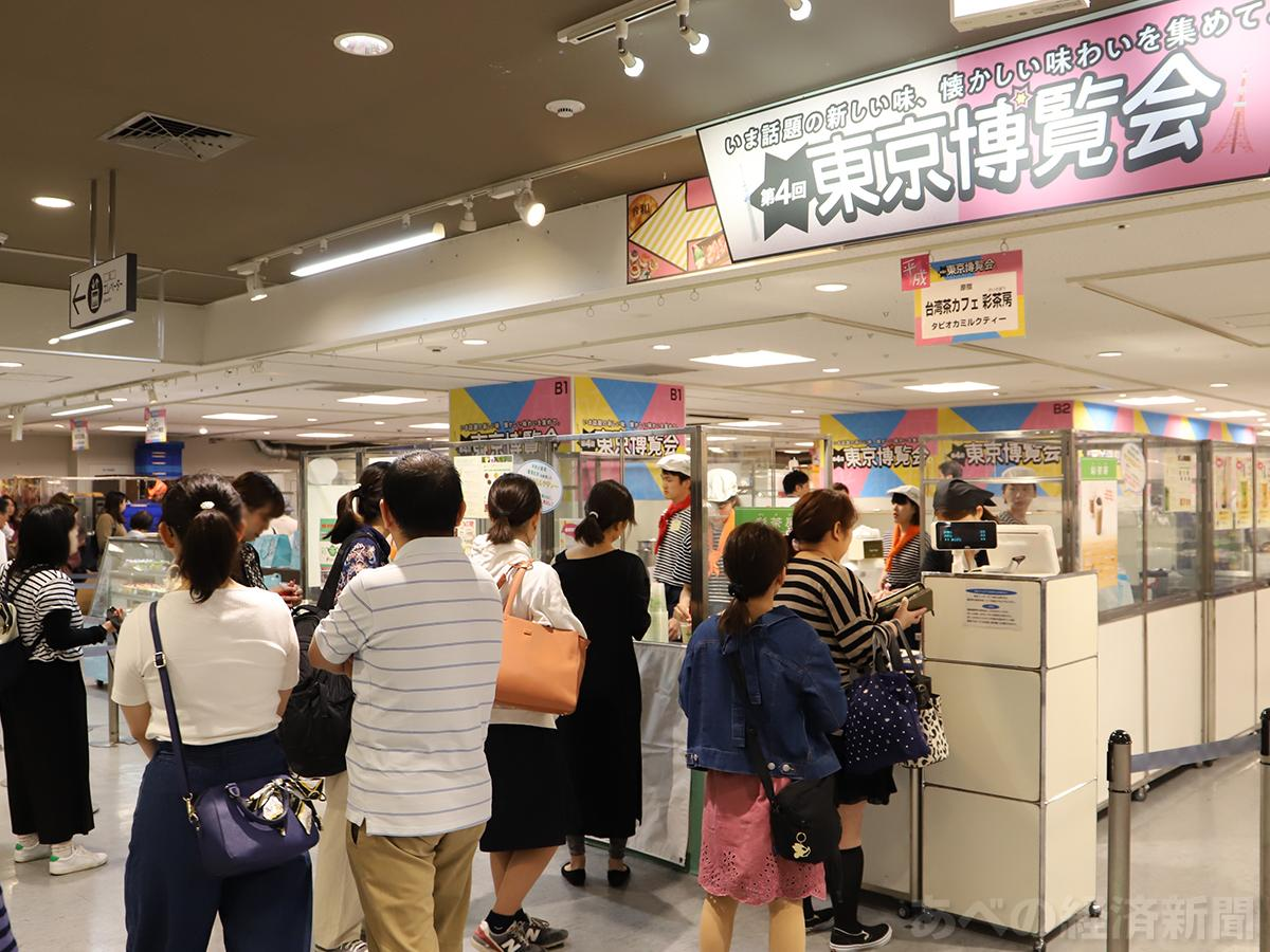 にぎわう「東京博覧会」の会場