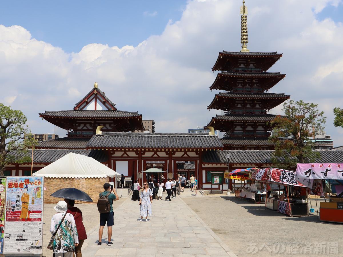 四天王寺で「霊場巡拝いこか」始まる