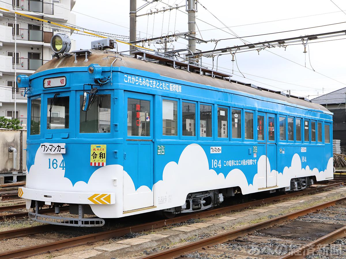 阪堺電車「モ161形車」(写真は164号車)