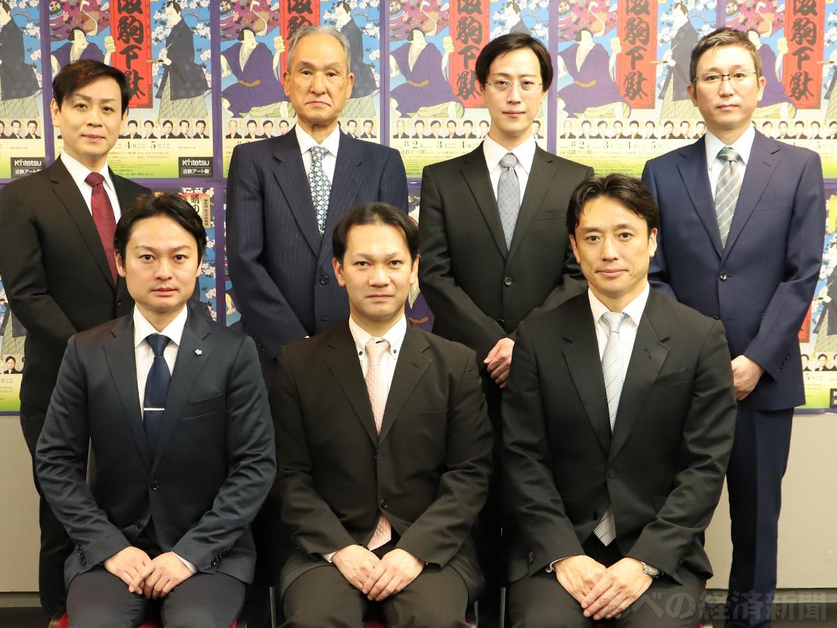 第5回あべの歌舞伎「晴の会」の出演者(26日の記者会見で)