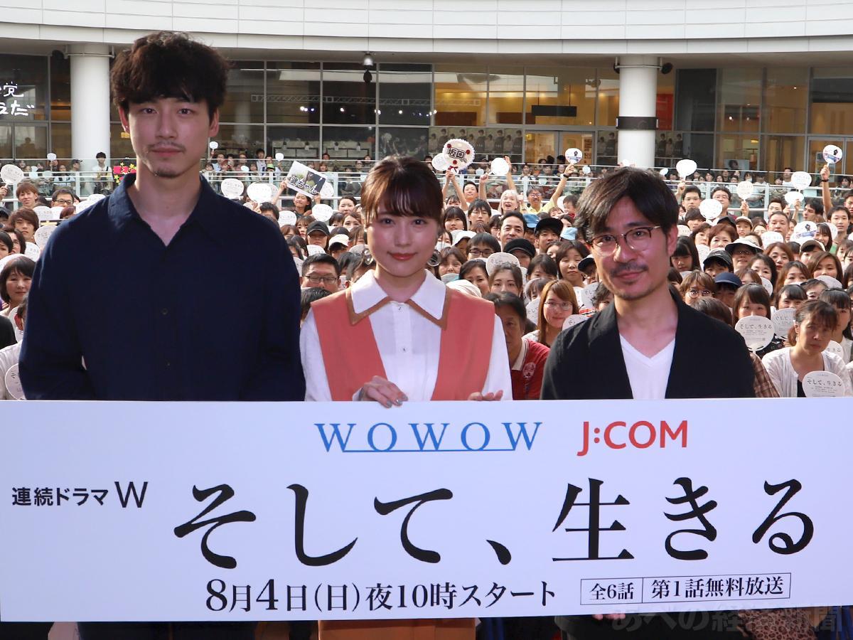 坂口健太郎さん、有村架純さん、月川翔監督