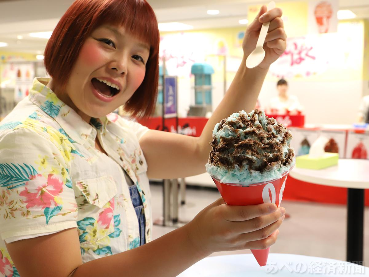 yelo(東京)のかき氷(写真はチョコミント)