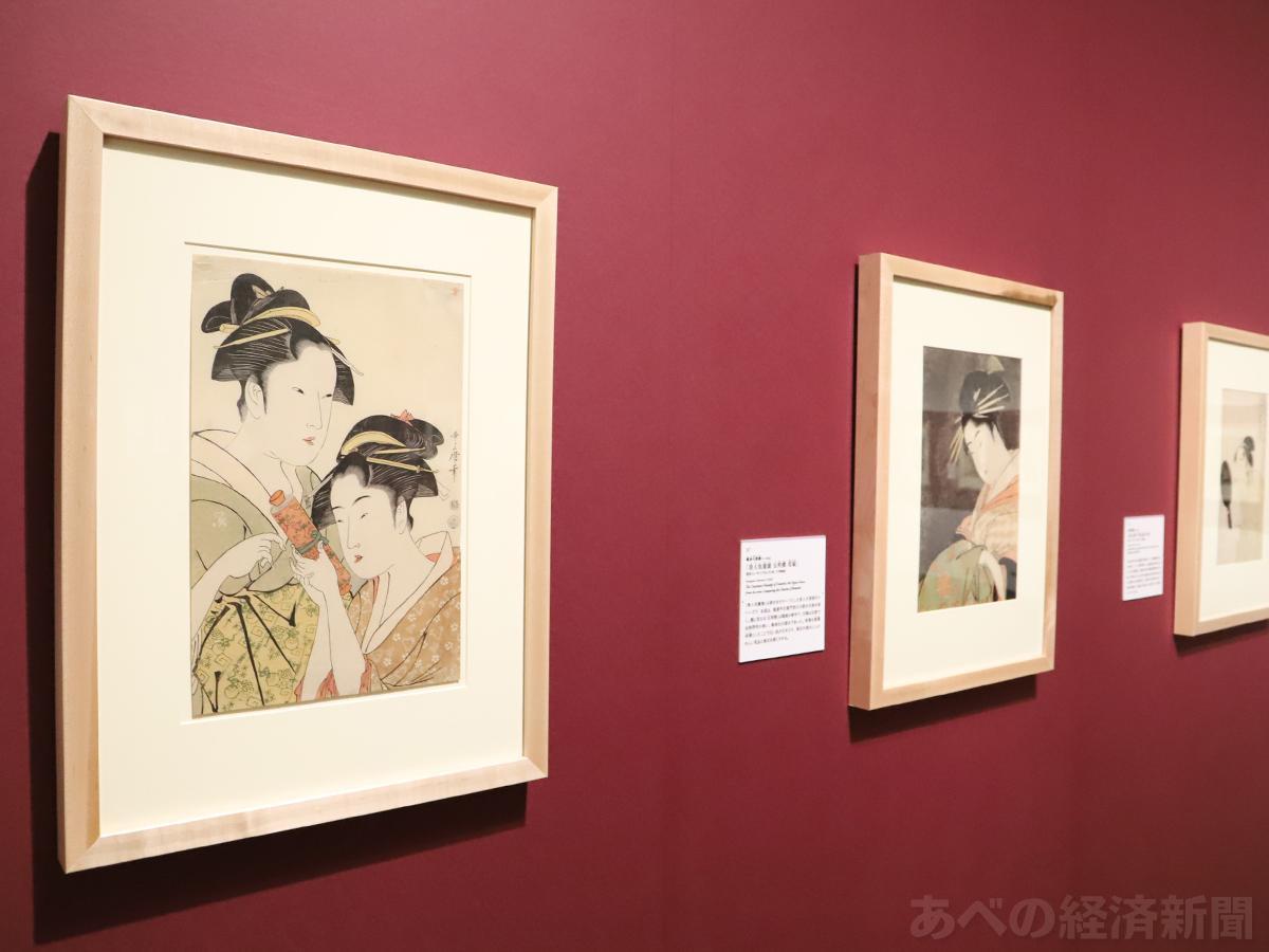 「メアリー・エインズワース浮世絵コレクション」の会場(9日の内覧会で)
