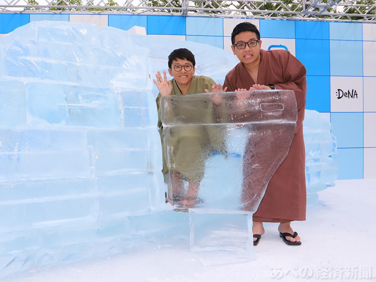 お笑いコンビ「ミキ」が「氷のタクシー体験」