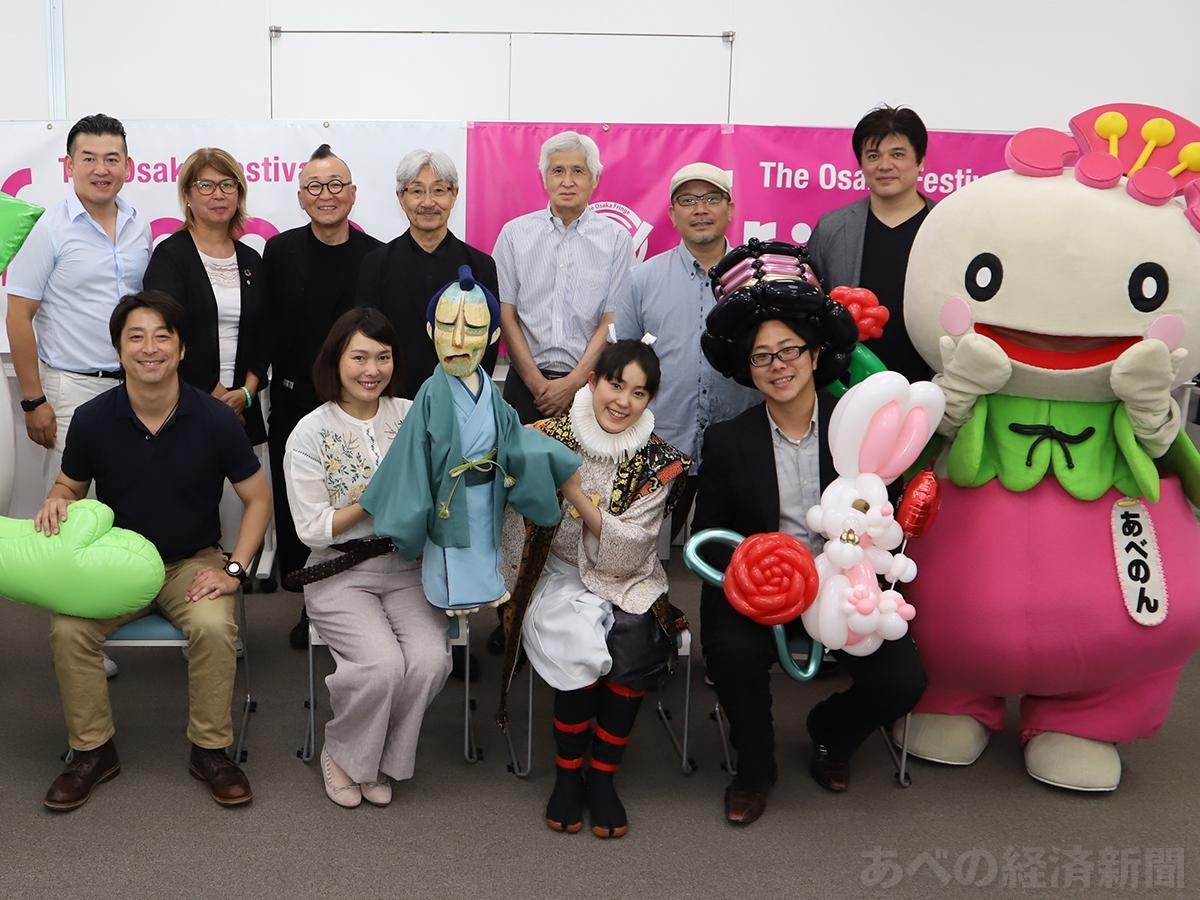 「大阪フリンジフェスティバル」の実行委員や参加団体