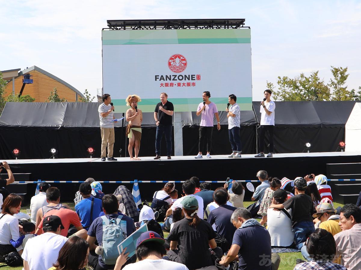 天王寺公園「てんしば」で「ラグビーワールドカップ2019 ファンゾーン」