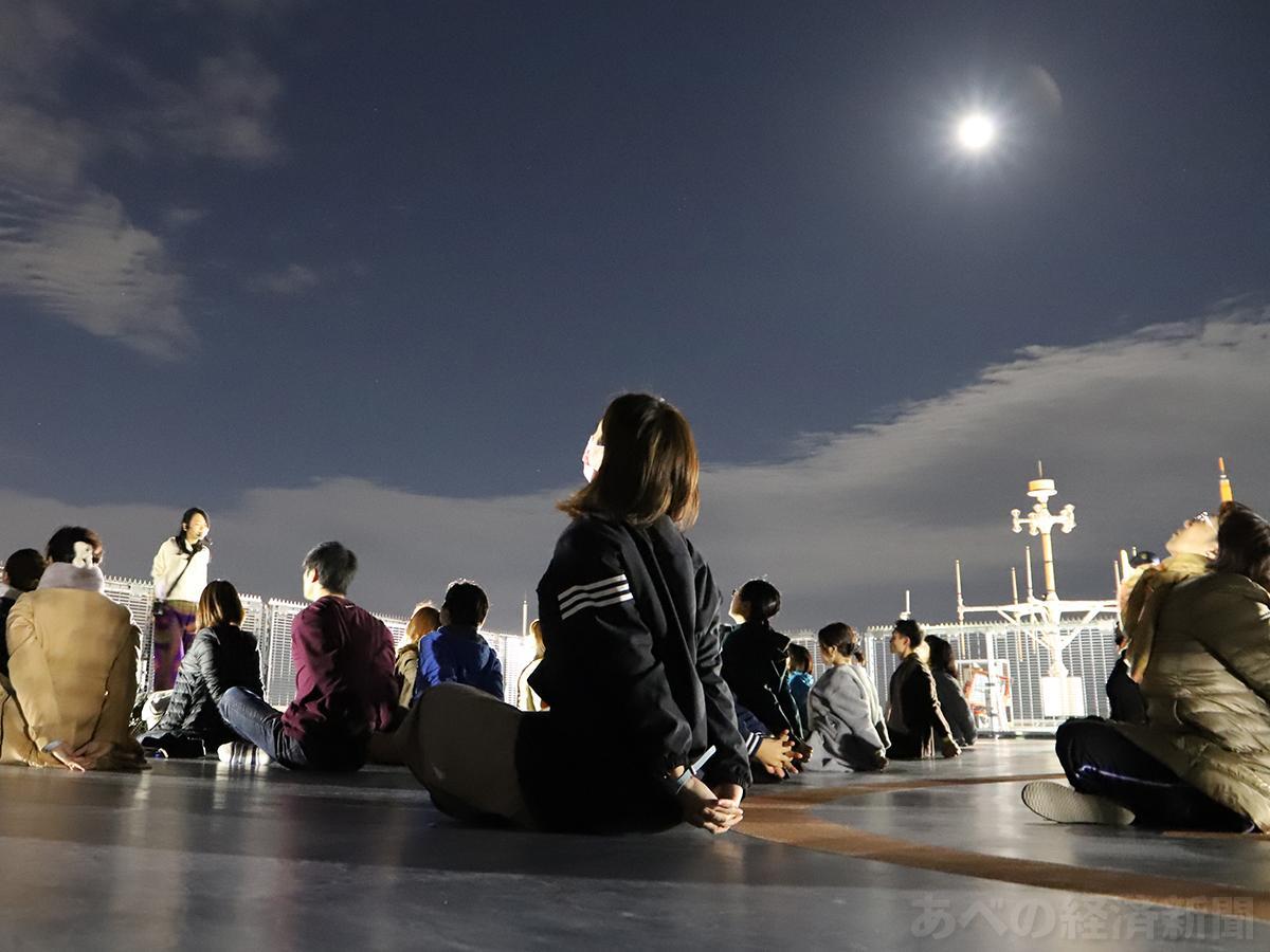 あべのハルカスのヘリポートで「満月瞑想ナイト」