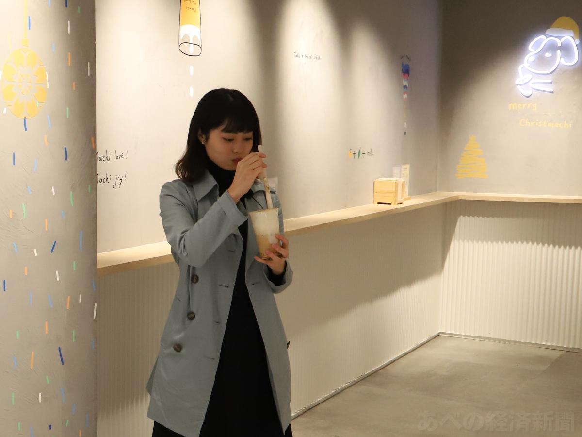 台湾発チーズティー専門店「machi machi 天王寺ミオ店」(22日の内覧会で)