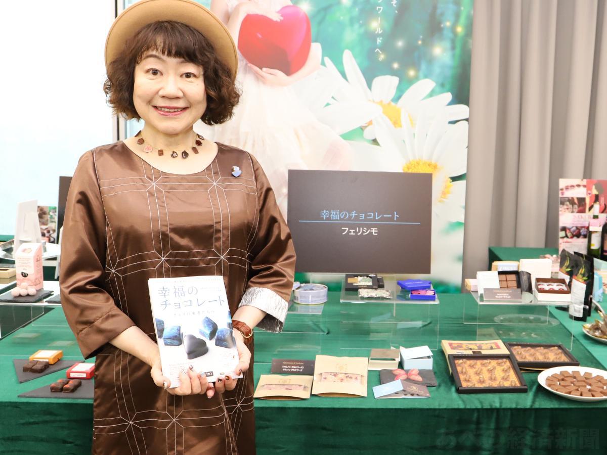 フェリシモのチョコレートバイヤーみりさん(1月10日の内覧会で)