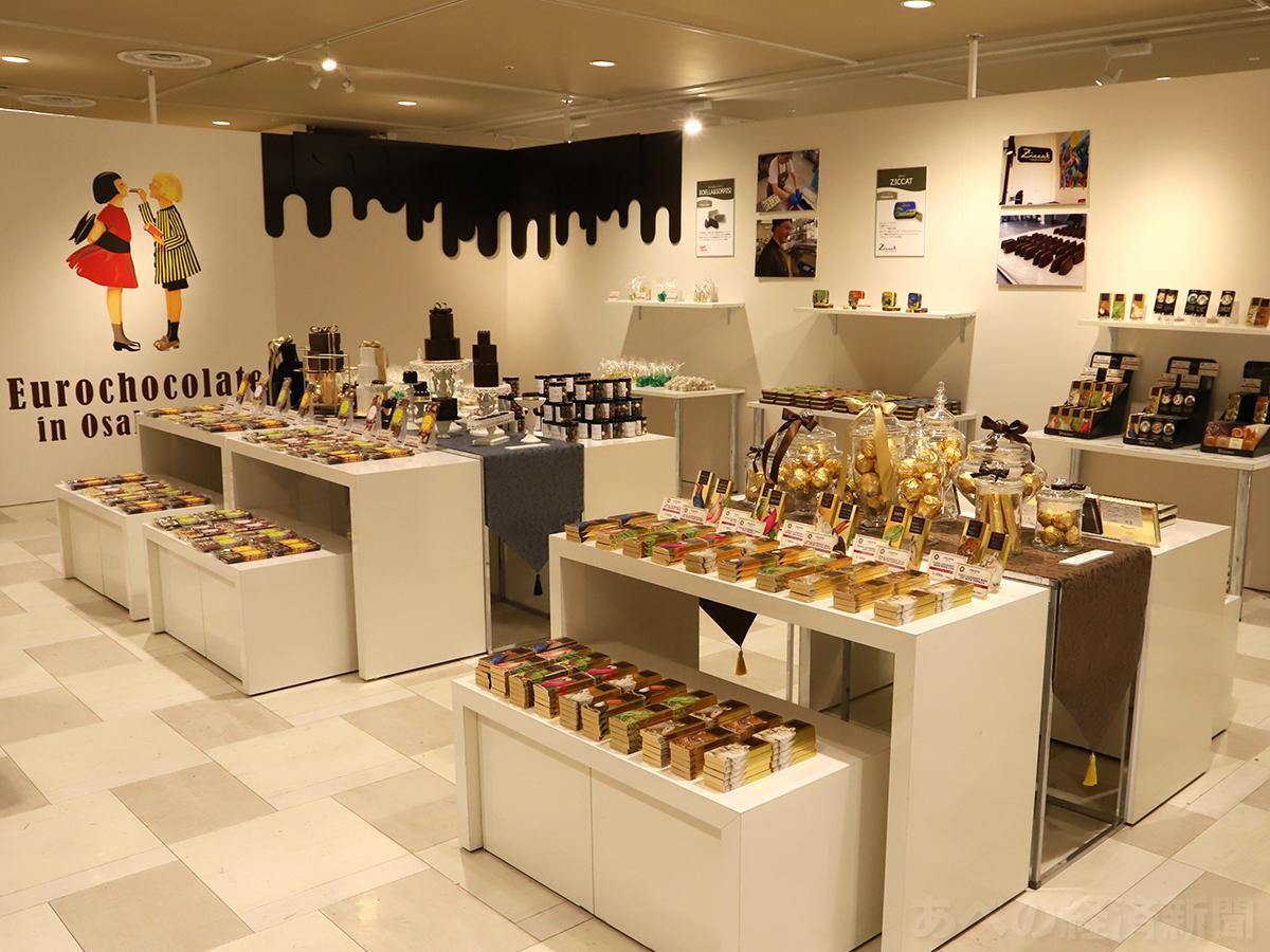 イタリアのチョコレートが並ぶ「ユーロチョコレート in 大阪」