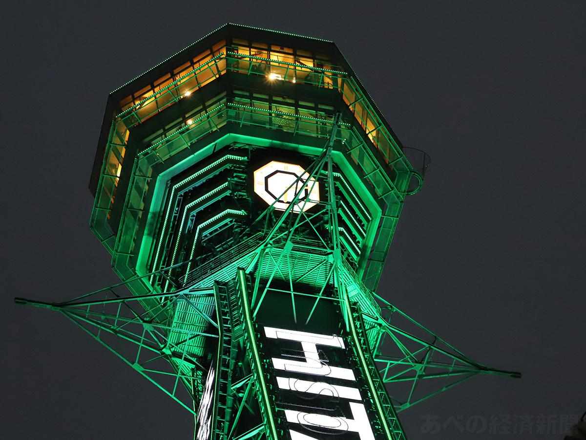到達レベルの基準内は緑色にライトアップ(以前撮影した様子)