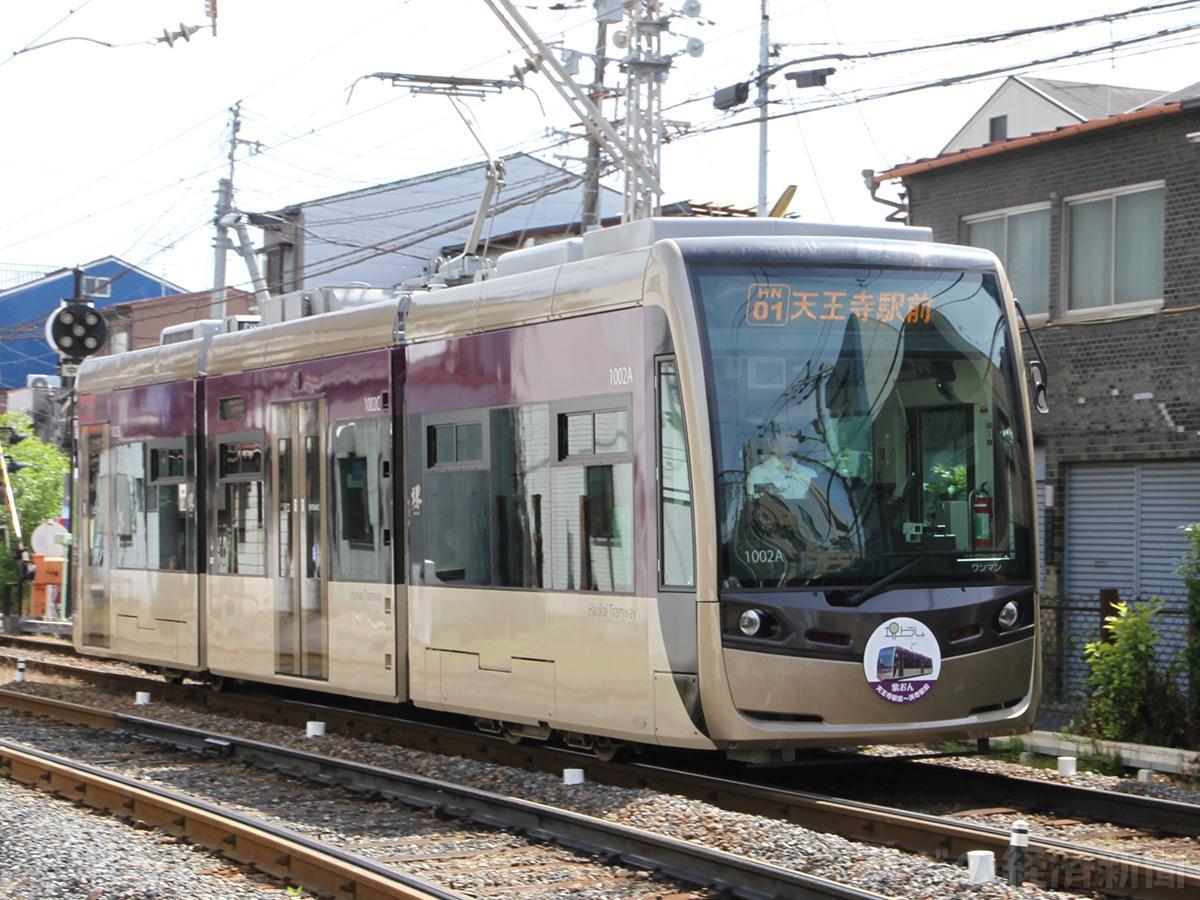 阪堺電車の低床式車両「堺トラム」