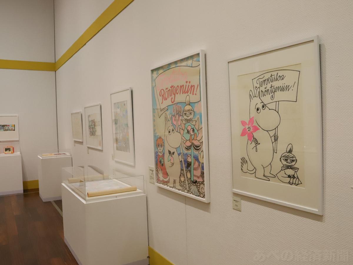 「ムーミン展 THE ART AND THE STORY」の会場(3日の内覧会で)©Moomin Characters TM