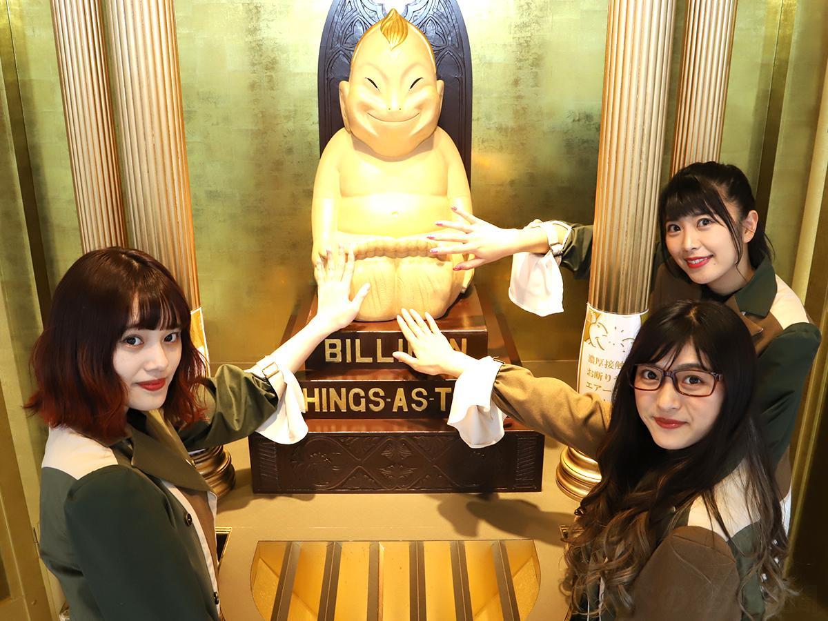 大阪☆春夏秋冬のメンバー3人がビリケンさんにエアタッチ
