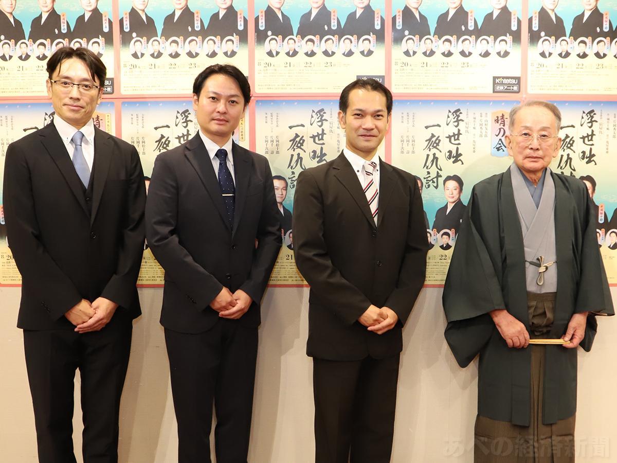 会見に出席した片岡松十郎さん、片岡千壽さん、片岡千次郎さん、片岡秀太郎さん